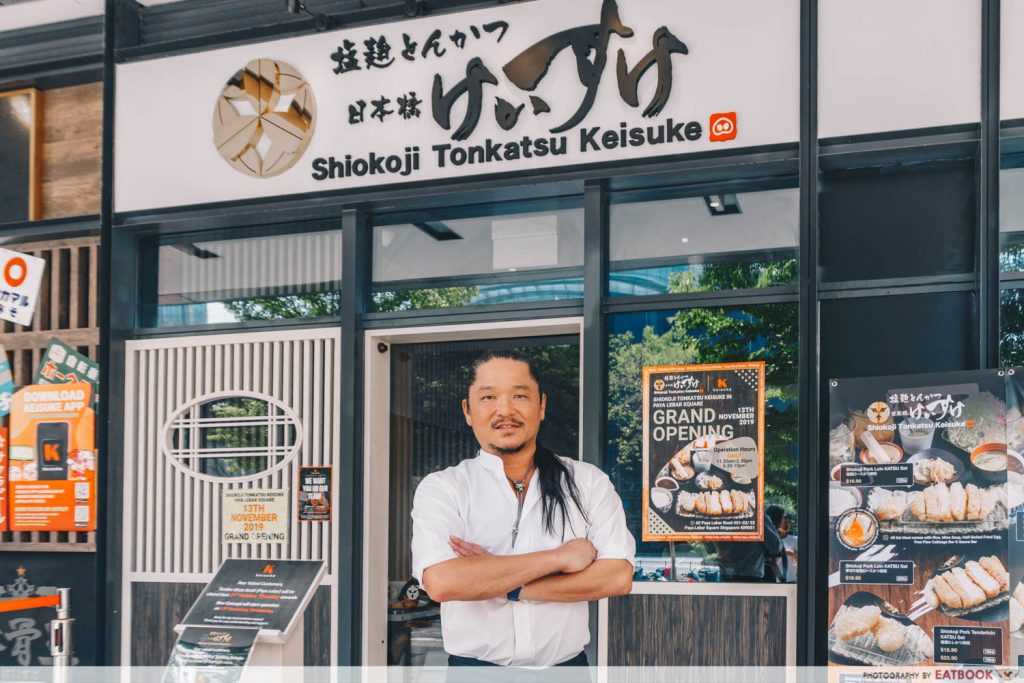 shiokoji Tonkatsu Keisuke owner