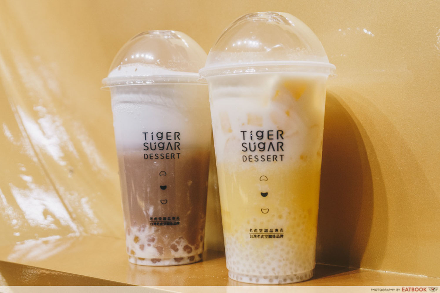 Bubble Tea Shops - Tiger Sugar Dessert