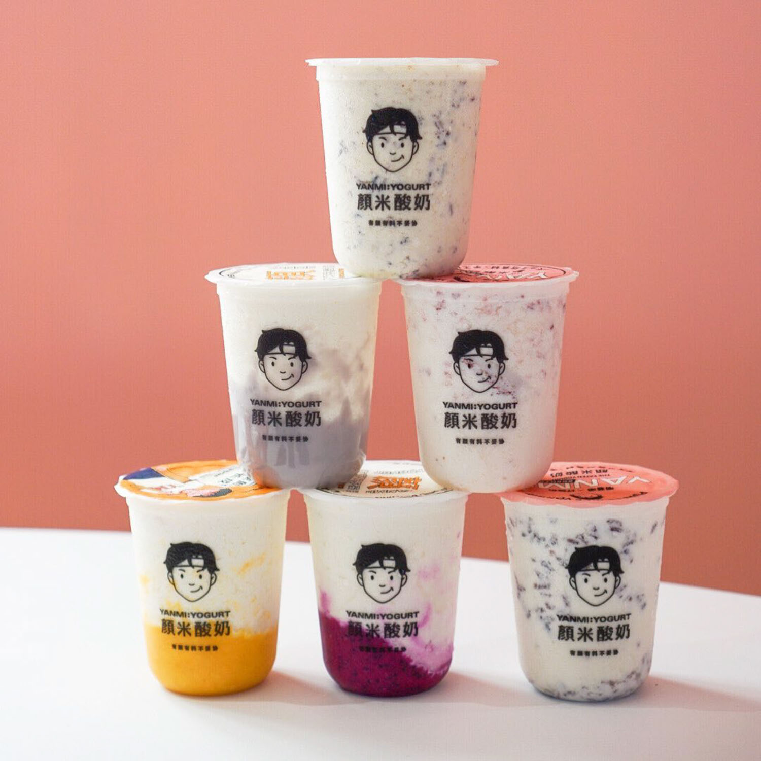 Bubble Tea Shops - Yanmi Yogurt