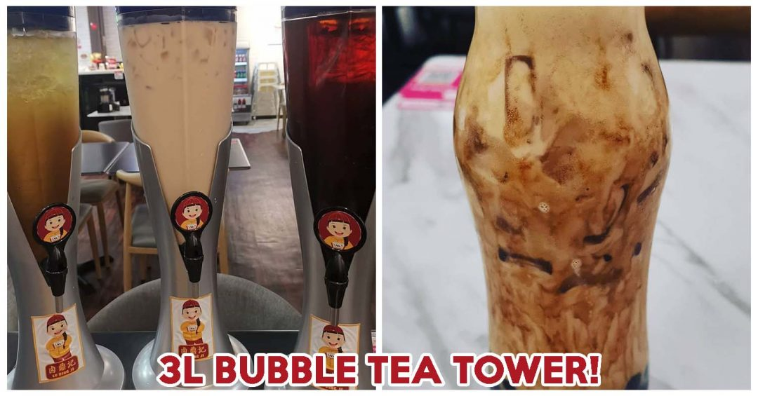 Bubble Tea Tower Cover