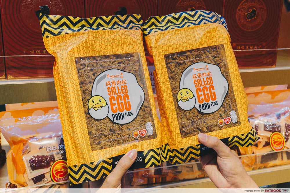 Salted Egg Pork Floss