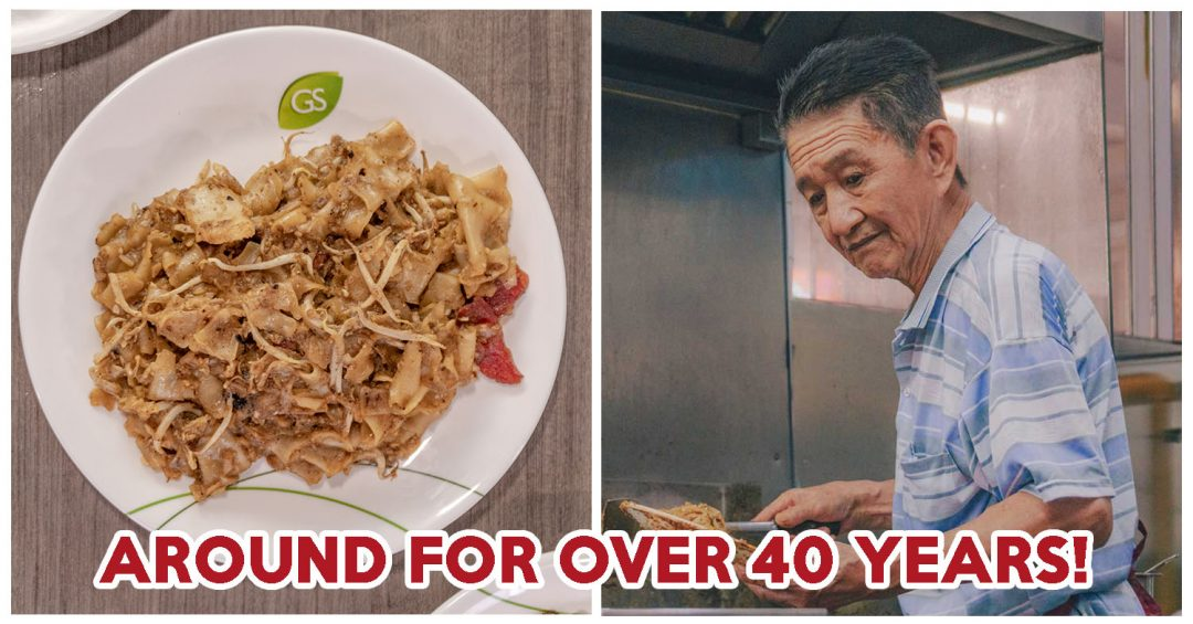 Apollo Fresh Cockle Fried Kway Teow - Feature Image