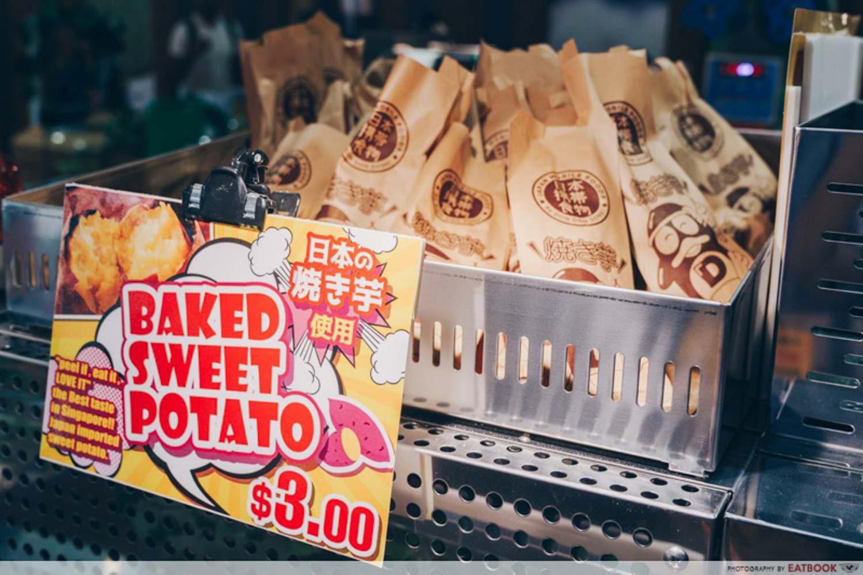 Don Don Donki Jem - Sweet Potato