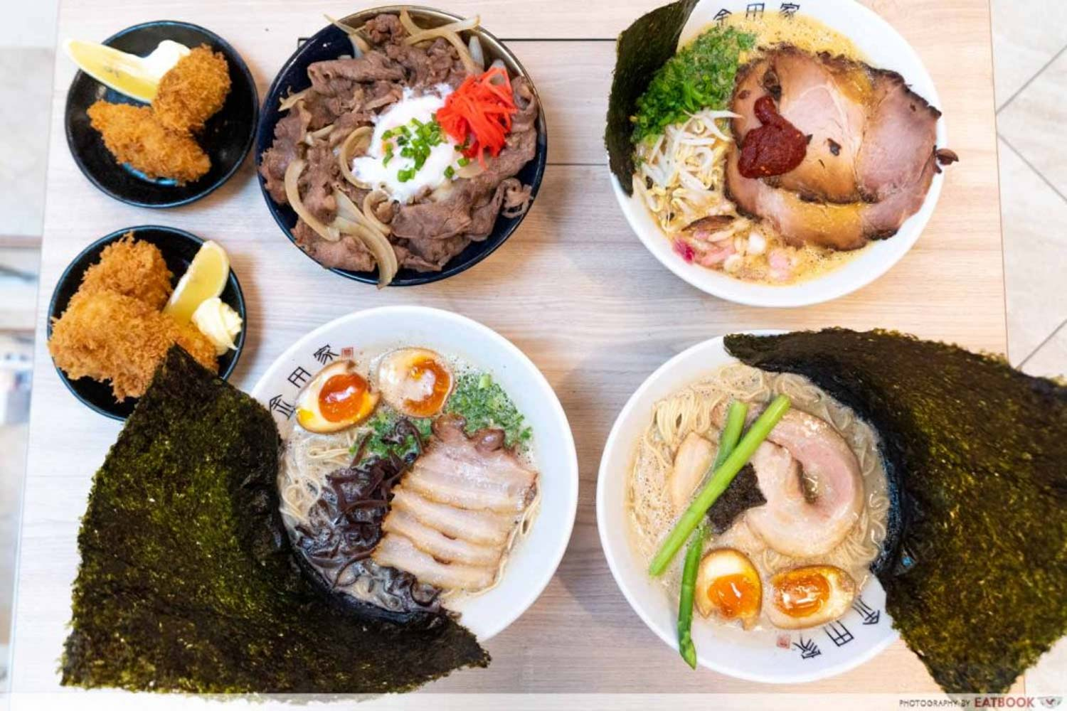 January New Restaurants - Kanada-Ya