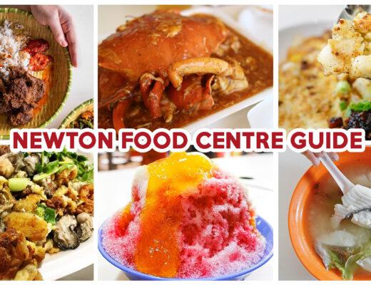 NEWTON FOOD CENTRE FOOD