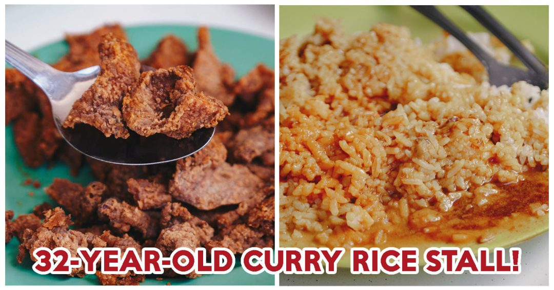 No Name Curry Rice - Feature Image