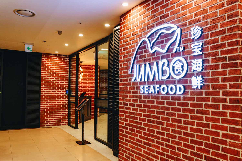 Singapore Food Overseas Jumbo Seafood