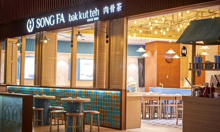 Singapore Food Overseas Song Fa Bak Kut Teh