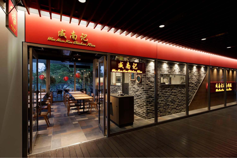 Singapore Food Overseas Wee Nam Kee