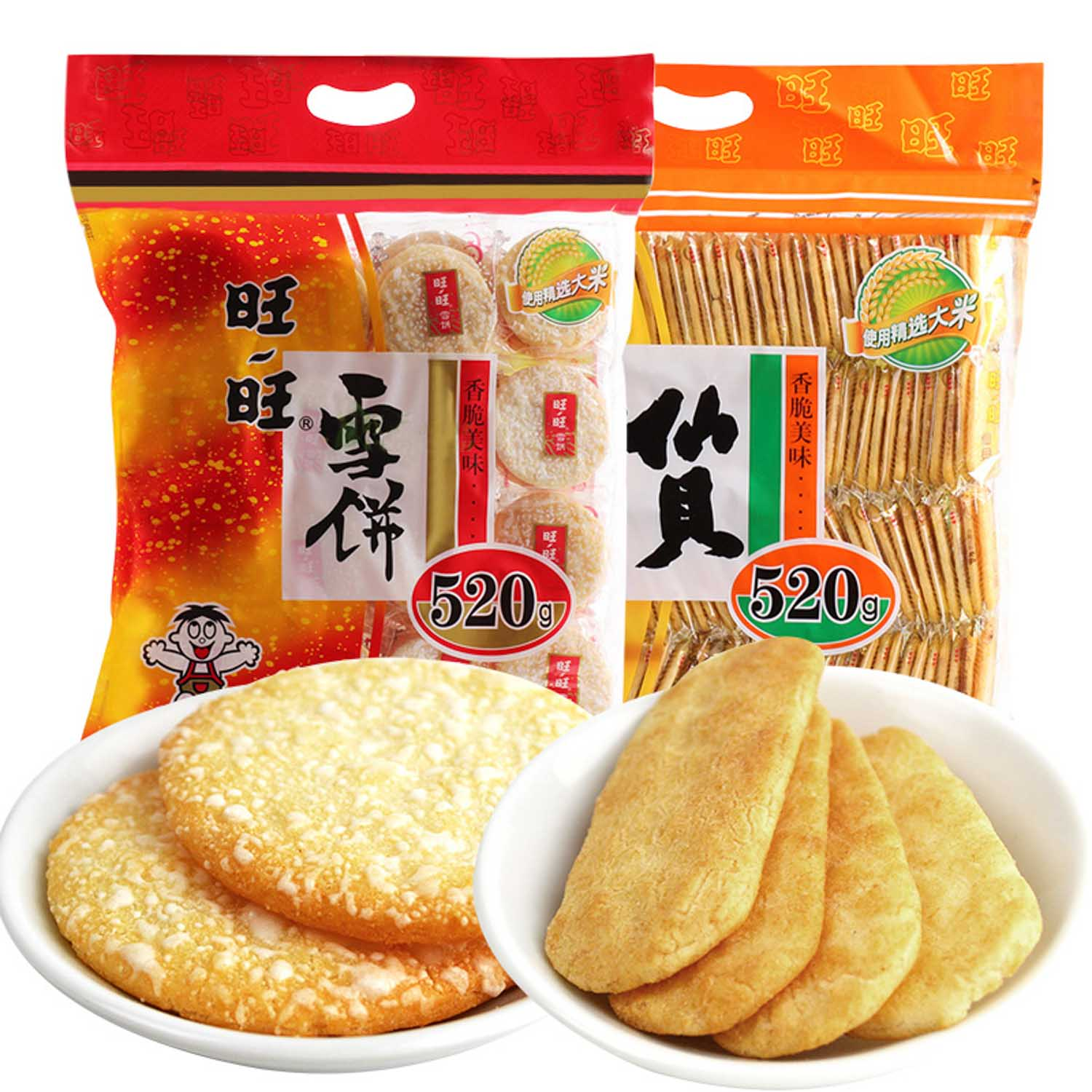Primary School Snacks - Want Want Rice Crackers