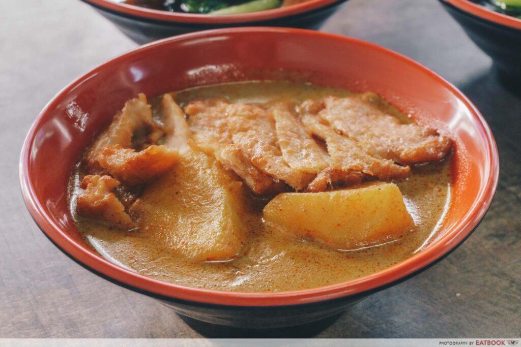 Q Hor Fun Curry Pork Chop Hor Fun