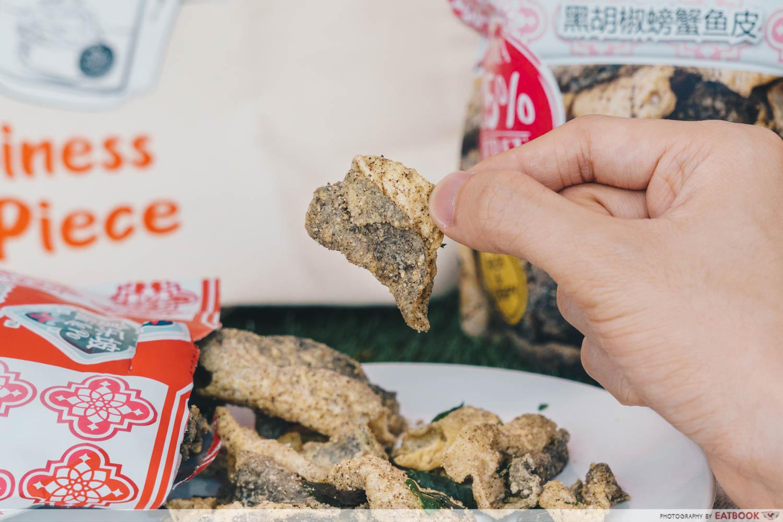 Shi Le Po - Fish Skin Snack