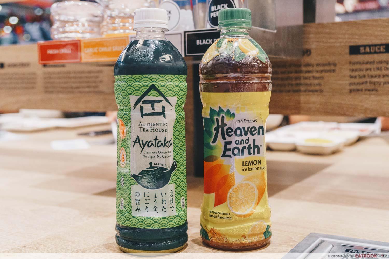 Yakiniku Like bottled drink
