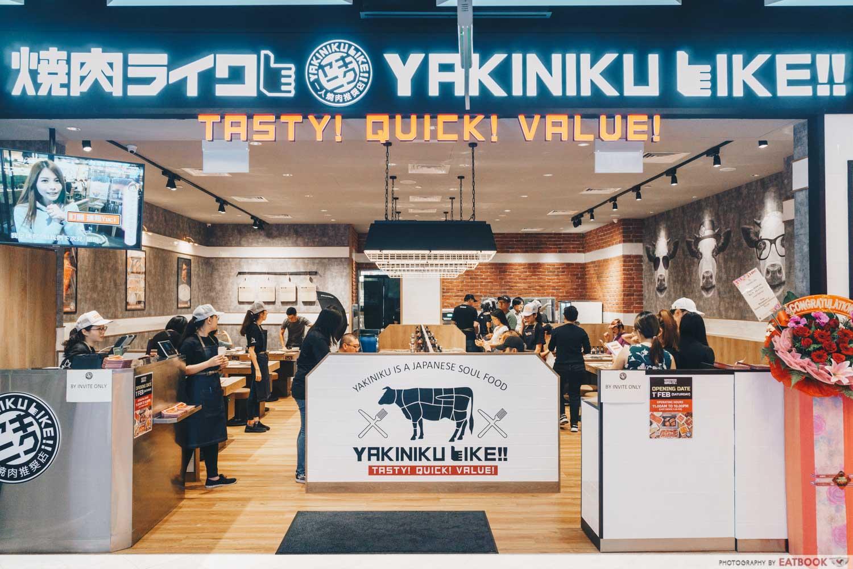 Yakiniku Like store front