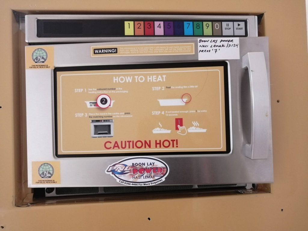 Boon Lay Power Nasi Lemak Vending Machine heating station