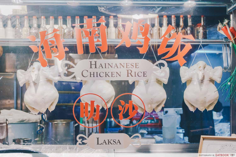 Buffet Town Chicken Rice