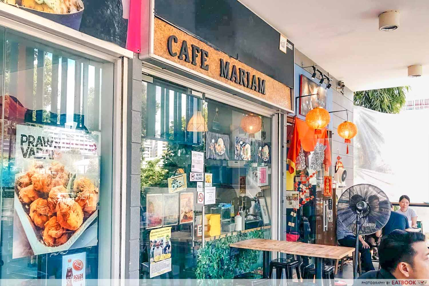 Cafe Mariam Storefront