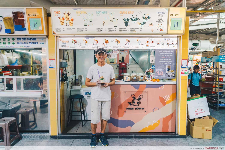 Dessert Monster - Storefront