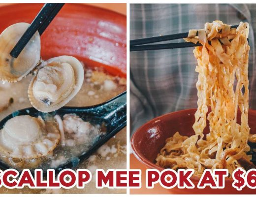 Hosay Mee Pok - Feature Image