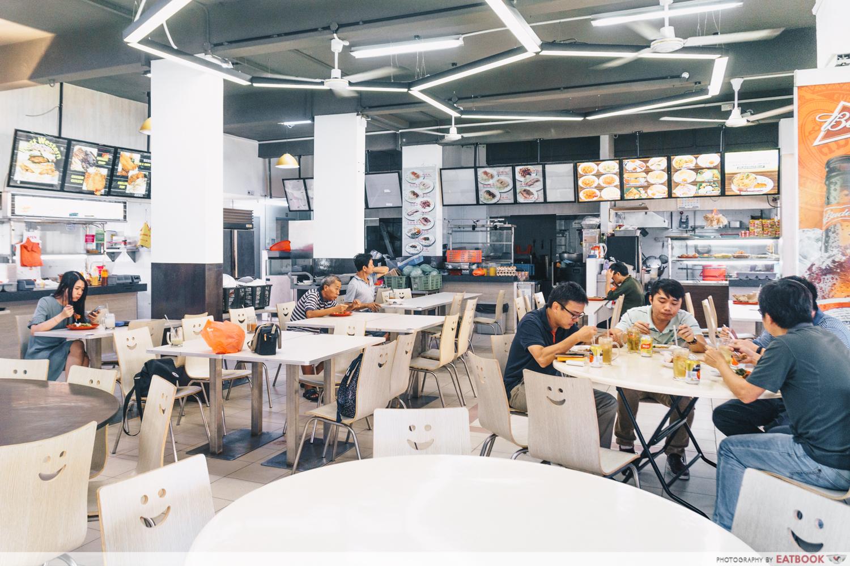 Jia Li Seafood Soup Ambience