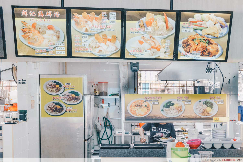 Jia Li Seafood Soup Storefront