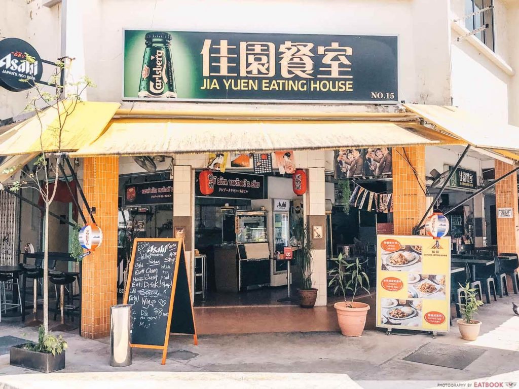 Jia Yuen Eating House store