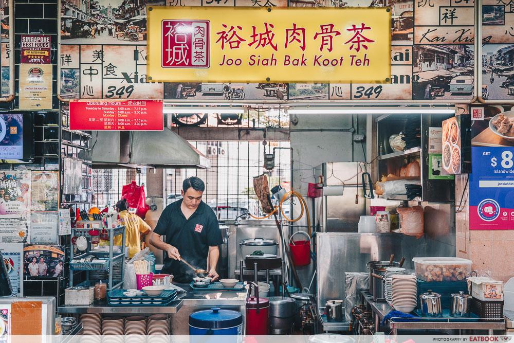 Joo Siah Bak Koot Teh - Storefront