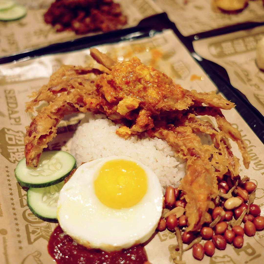 Kallang Wave Mall-Old Chang Kee Nasi Lemak