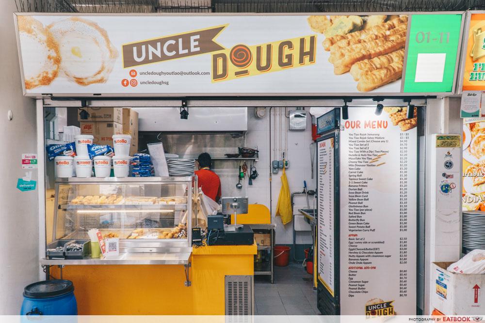 Uncle Dough Storefront
