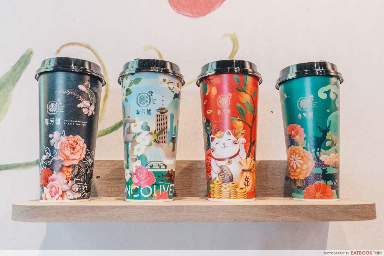 Chun Fun How - Four Cup Designs