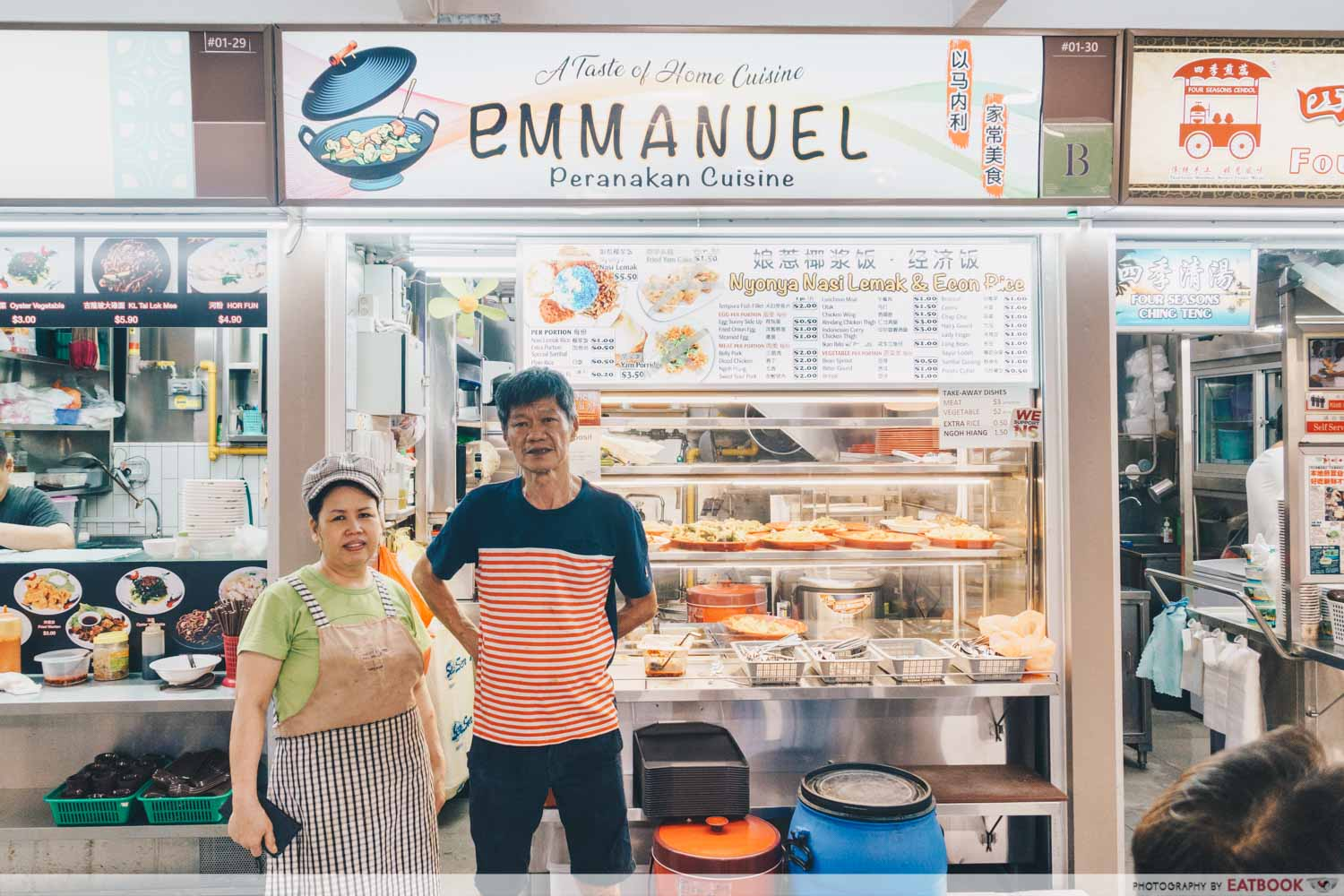 Emmanuel Peranakan Cuisine - Storefront with owners