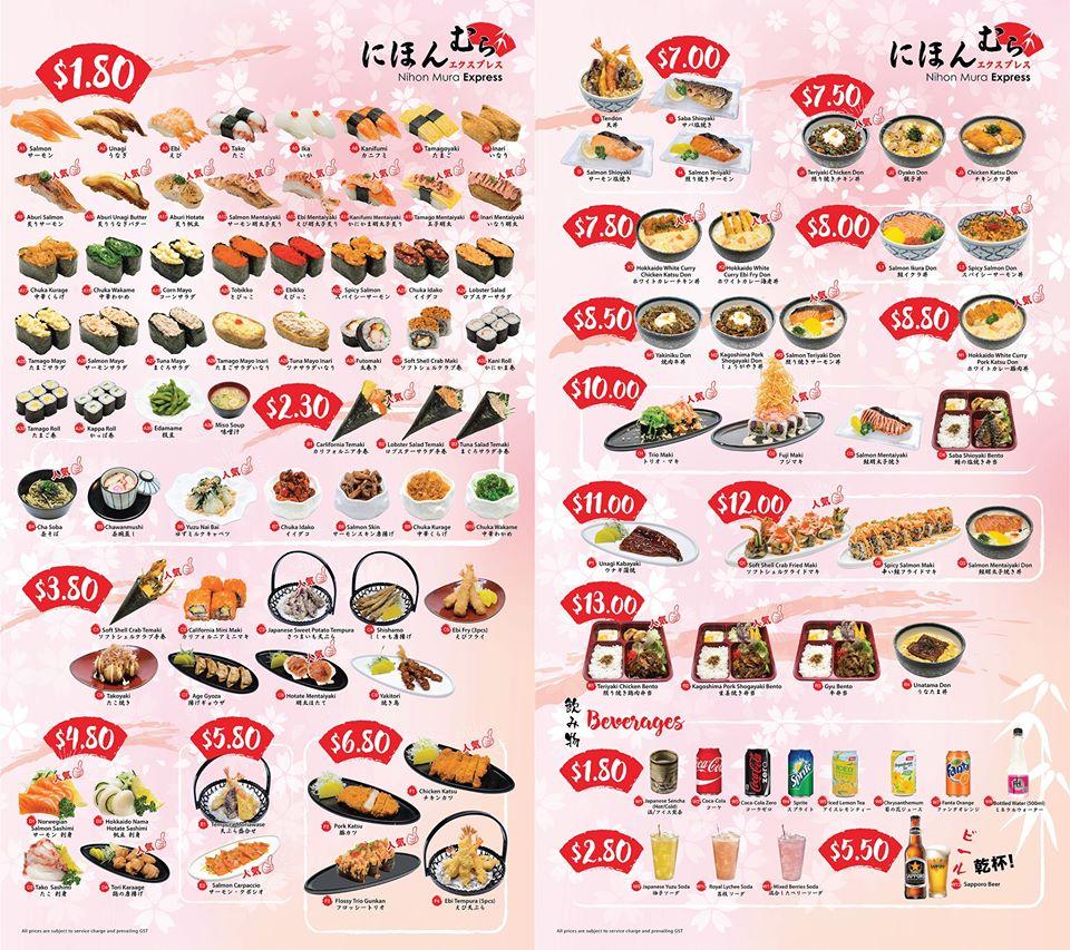 Kaiten Sushi Buffet - Menu