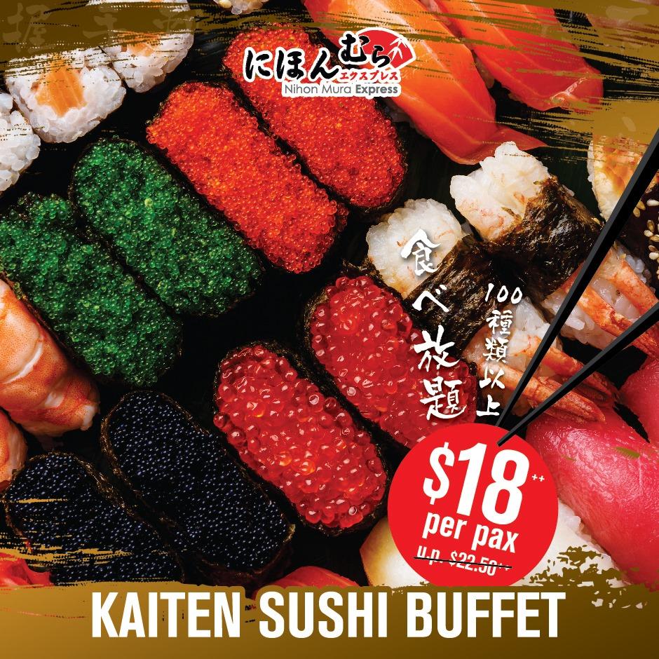 Kaiten Sushi Buffet - Promotion Poster