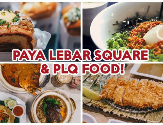 Paya Lebar Square and PLQ - Feature Image