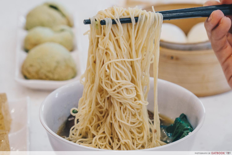 Sum Dim Sum - Beef noodle pull
