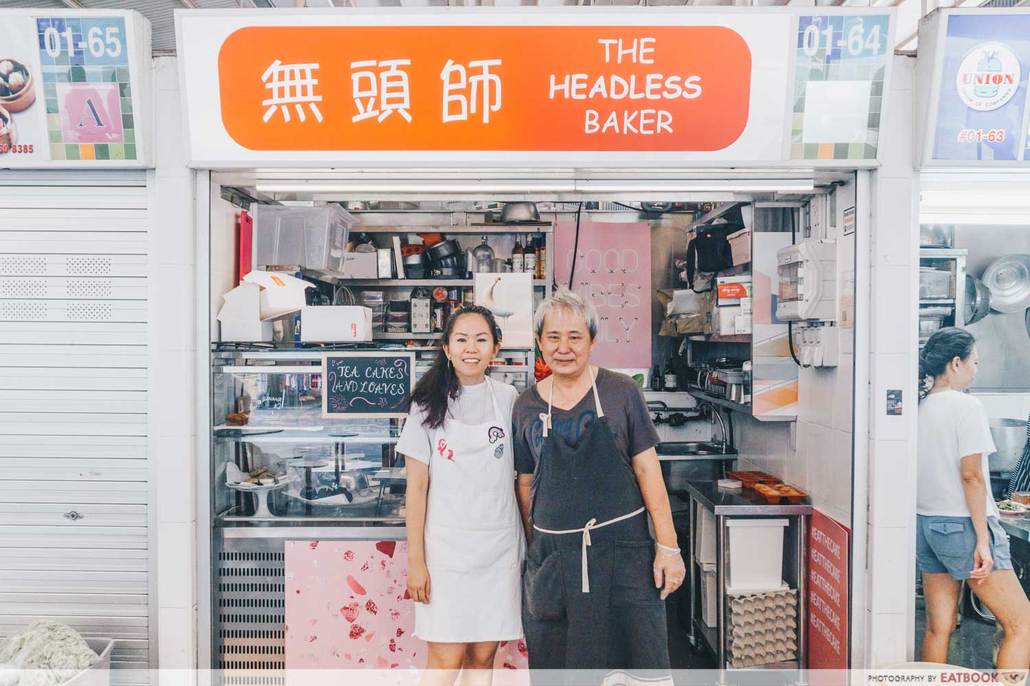 the headless baker - young owner and father