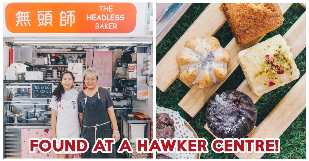 the headless baker - feature image
