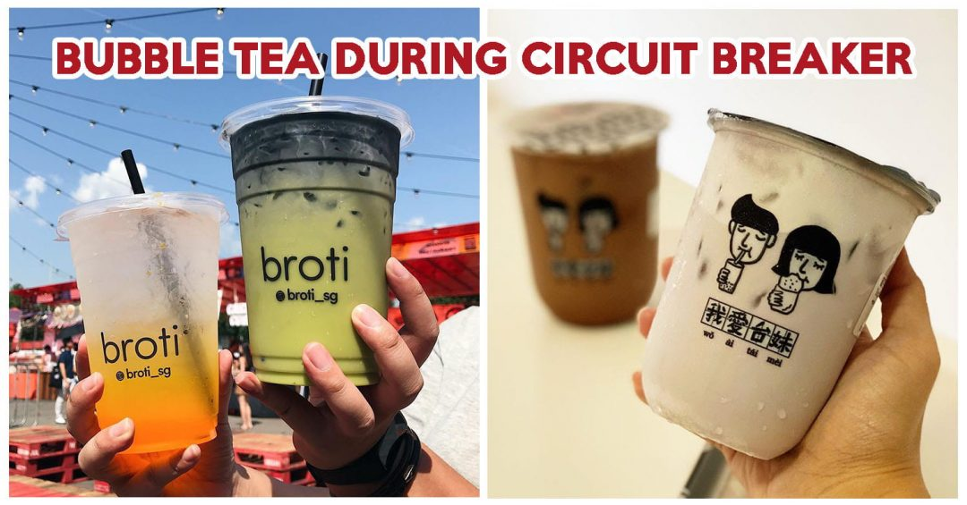 Bubble Tea Circuit Breaker - Feature Image