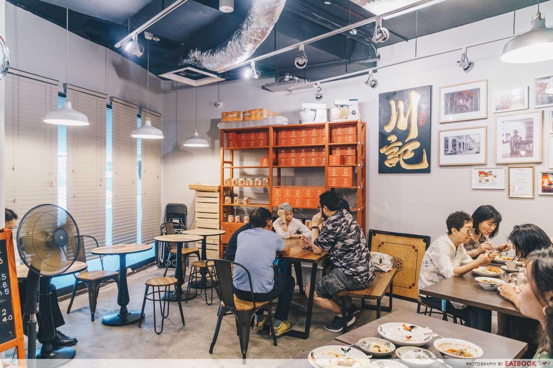 Chuan Ji Bakery Hainanese Delicacies - Ambience