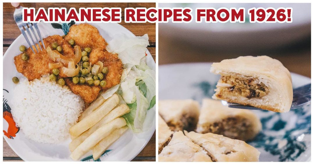 Chuan Ji Bakery Hainanese Delicacies - Feature Image