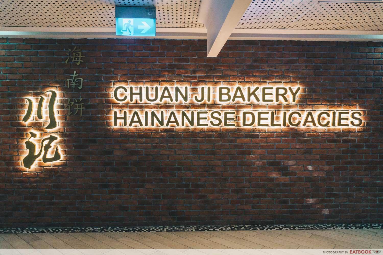 Chuan Ji Bakery Hainanese Delicacies - Storefront
