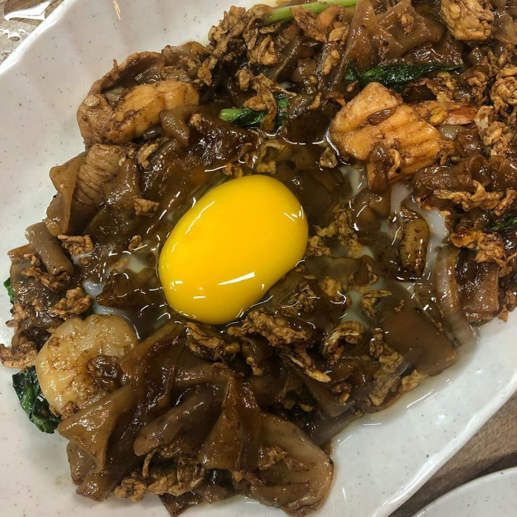 Famous hawker delivery Sin Ho Sai