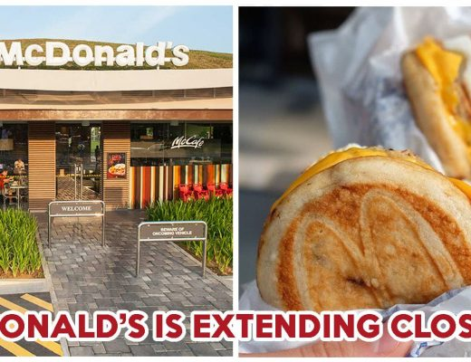 McDonald's Extending Closure - Feature Image