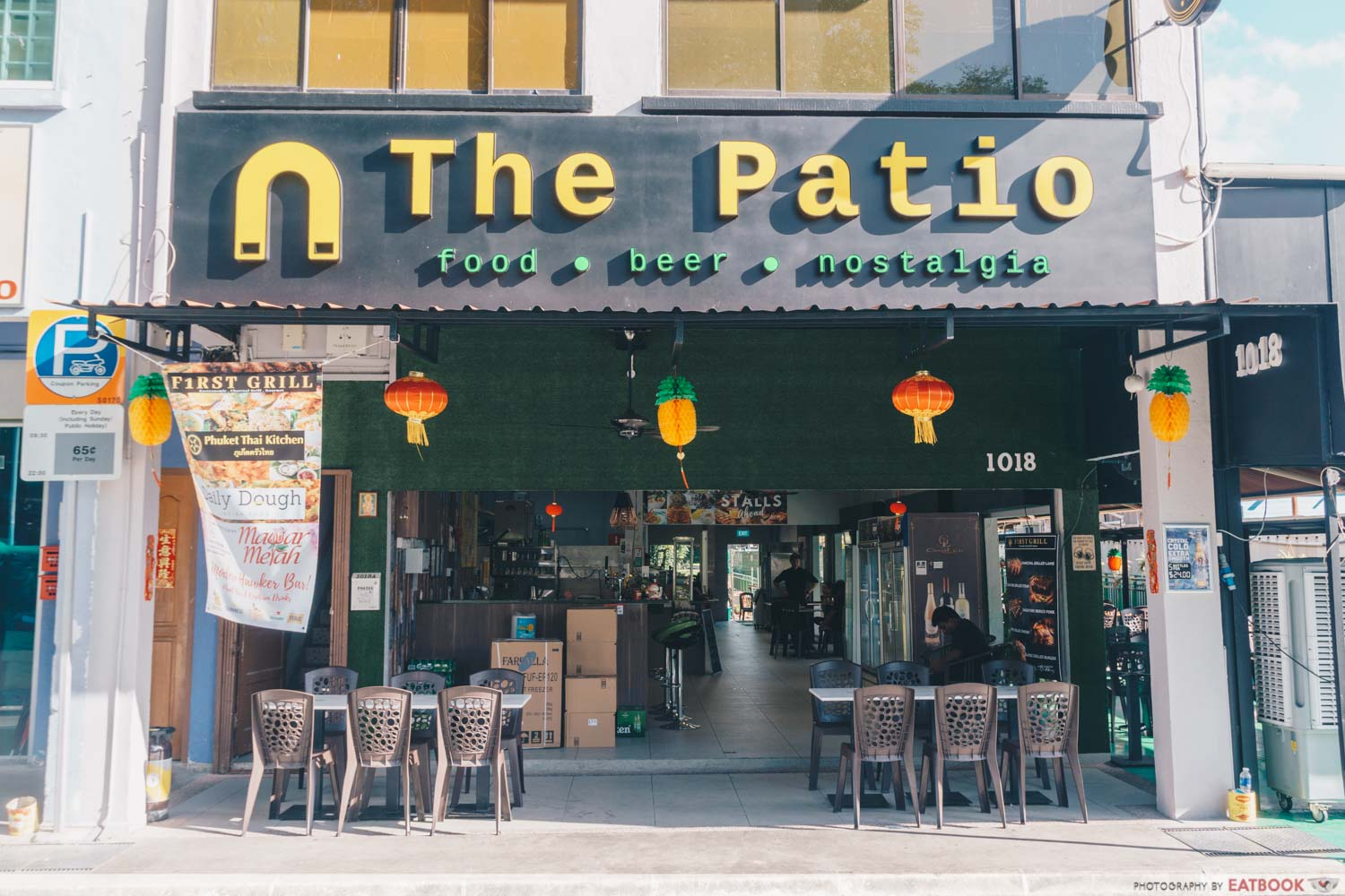 The Patio - Storefront