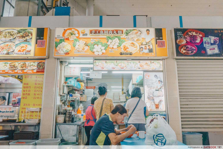 Yong Hua Delights - Storefront shot