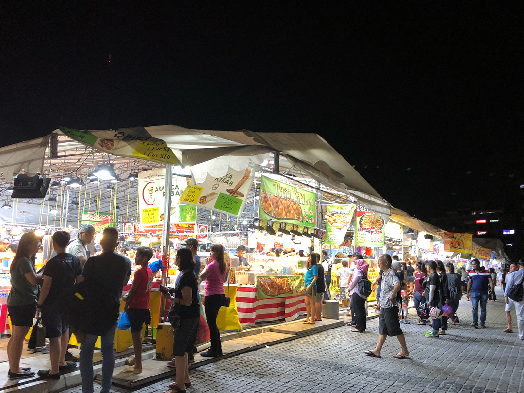 Online Pasar Malam - Night Market