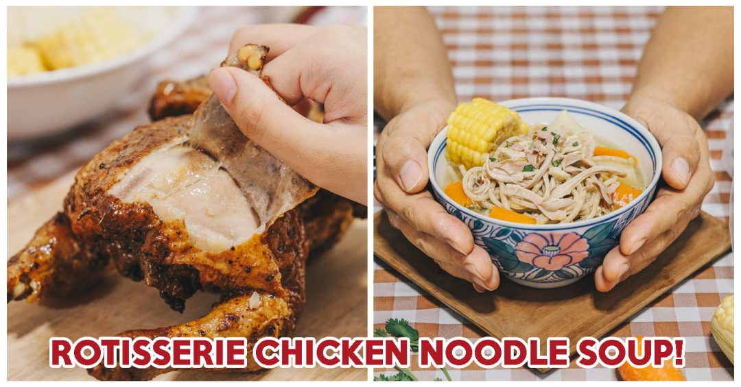 Rotisserie Chicken Noodle Soup Recipe