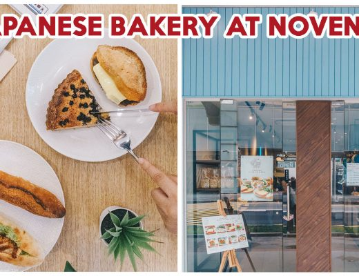 Kamome Bakery - Feature Image