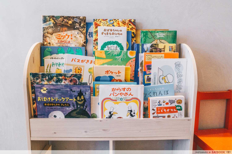 Kamome Bakery - Japanese Bookcase