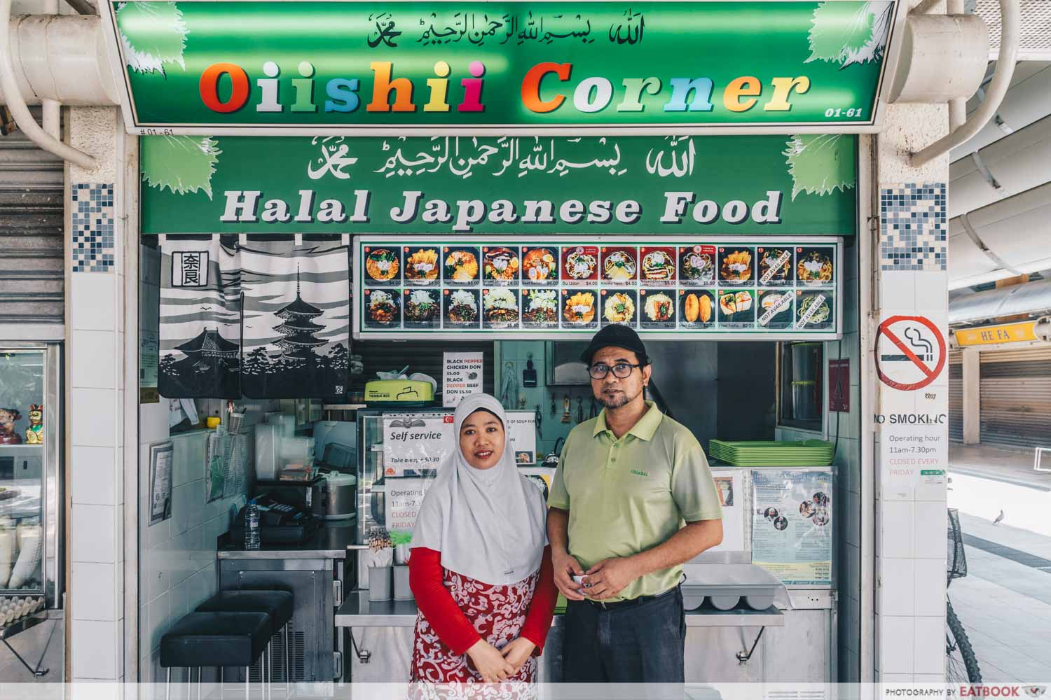 Oiishii Corner - Storefront with owners